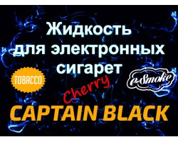 CAPTAIN BLACK CHERRY