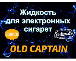 OLD CAPTAIN